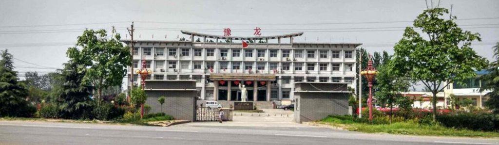 豫龙桥隧生产厂家