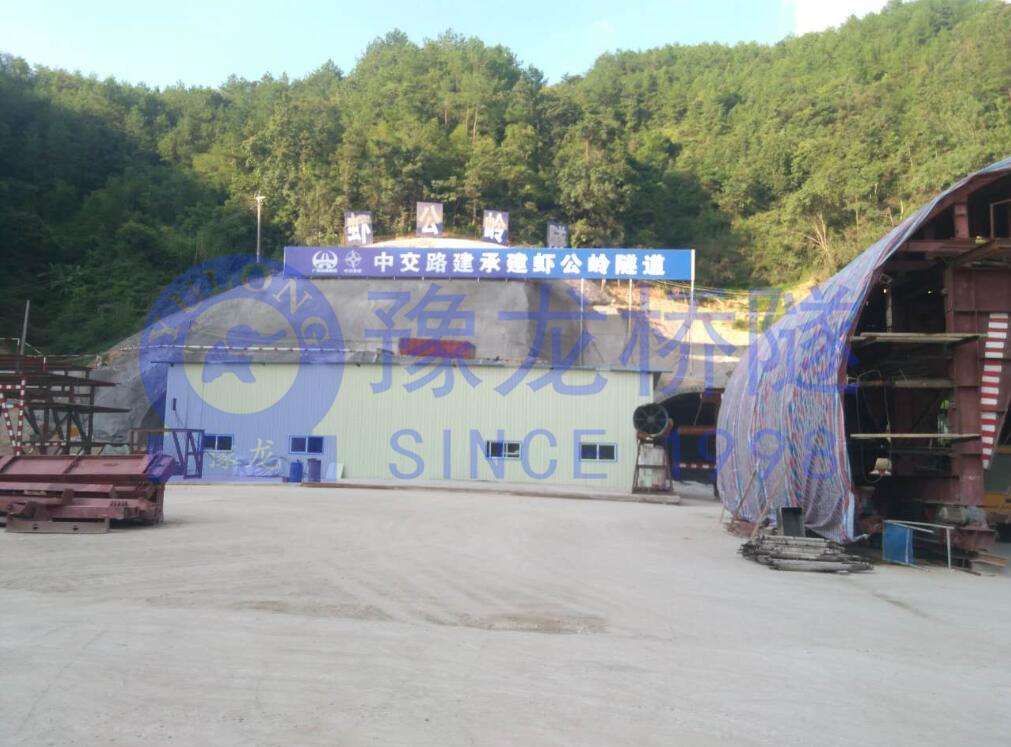 豫龙客户工地照片广东梅州2